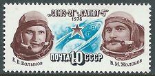 1976 RUSSIA SPAZIO COSMONAUTI SOYUZ 21 MNH ** - UR22-9