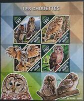 Niger 2015 /Birds - Owls(Strix) / 4v minisheet MNH