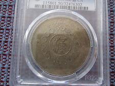 1912 China Szechuan silver dollar coin  LM-366 PCGS AU50