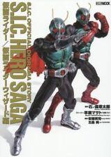 S.I.C. HERO SAGA Kamen Rider Kamen Rider Wizard Book Hobby Japan Figure
