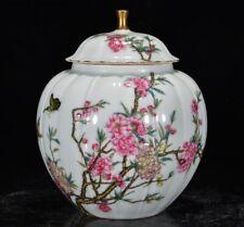 "7""  Chinese dynasty Wucai porcelain 24k gold Plum blossom Tanks Crock pot jar"