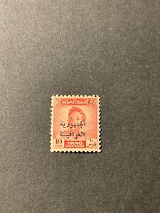 Iraq Faisal of 1948 Postage 10F Republic Opt. - Unlisted MNH RR