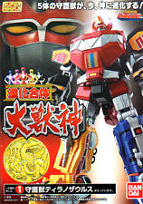 Bandai Super Mini-Pla Power Rangers Megazord Zyuranger DAIZYUJIN Mighty Morphin