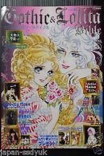 JAPAN Gothic & Lolita Bible vol.11