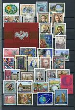 AUSTRIA 1992 MNH COMPLETE YEAR 36 Items