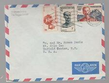 1955 Morondva Madagascar airmail  Cover to USA