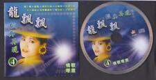 Taiwan Long Piao Piao 龙飘飘 Love Songs (4) Malaysia CD FCS7130