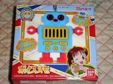 Marmalade Boy Voice Memo Robot Blue Ver Rare from Japan New Free Shipping
