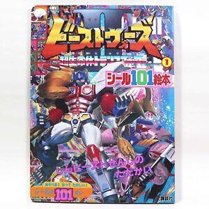 Transformers Beast Wars Sticker Book Japan Kodansha 1998