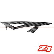 2006 2007 ZX-10R Rear Chain Guard Mud Cover Panel Cowling Fairing Carbon Fiber