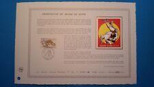 FRANCE DOCUMENT ARTISTIQUE YVERT 2482  SPORT LUTTE CLERMONT FERRAND 1987  L508