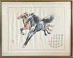 Vintage 1940-50's Chinese Ink Brush ,Watercolor 2 Running Horses W/ Calligraphy