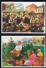 maximum card 1 Winemaking joint issue Russia Bulgaria grape wine harvesting