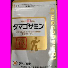 Arthralgia Knee Elbow Waist Japanese Top Medicine TAMAGOSAMIN Cartilage Growth