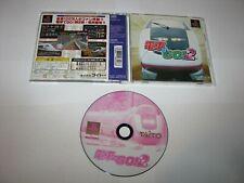 Densha de Go! 2 Playstation PS1 Japan import US Seller