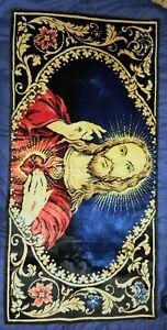 Jesus Christ Tapestry vintage 38x19