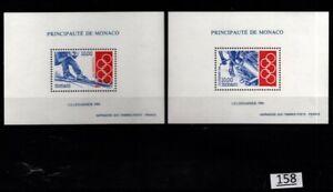 /// MONACO 1994 - MNH - OLYMPICS