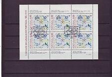 Portugal-sgms1927 NH / cto 1983 carreaux 10e série-oiseaux