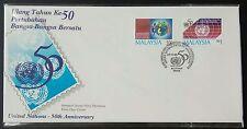 1995 Malaysia 50th Anniversary United Nations 2v Stamps FDC (Melaka Cachet)