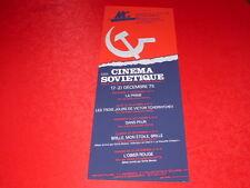 [JOHN-JACK MARTIN ART BY GENIAL] SERIGRAPH CINEMA SOVIET LA ROCHELLE 75