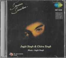"SOMEONE SOMEWHERE - ""GHAZALS"" - JAGJIT SINGHNG & CHITRA SINGH - NEW BOLLYWOOD CD"