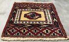 Hand knotted Vintage Pakistan Bokhara Jhaldar Wool Area Rug 1 x 1 Ft (3787 KBN)