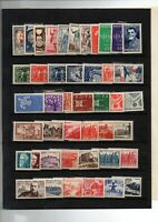 France : 140 timbres neufs
