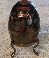 "Brass Decorative Egg/Trinket Box w/Stand Made in India 7"" Tall w/Stand"