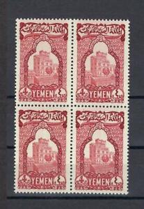 Yemen 1947 Sc# 56 Palace San'a block 4 MNH CV $10