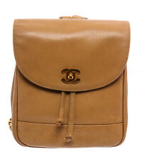 Chanel Vintage Beige Caviar Leather CC Backpack