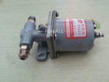 1 Pcs New Fr80312V Drive Pump Solenoid Valve