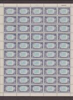 US,EFO,916A,GREECE,SCARCE DARK BLUE OVER LIGHT BLUE,1943,FULL SHEET,MINT NH OG