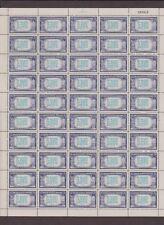 US,916A,GREECE,SCARCE DARK BLUE OVER LIGHT BLUE,1943,FULL SHEET,MINT NH OG,VF
