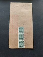 China - Local Postal Cover (1940's)