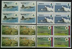 BLOCK OF 4 MALAYSIA 1983 50TH ANNIV. OF ARMED FORCES (SET 2)