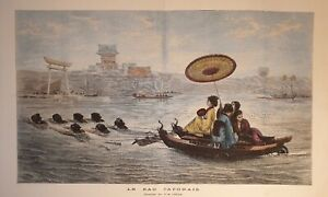 GIAPPONE JAPAN LE BAC JAPONAIS LENOIR VEDUTA COLORATA A MANO 1874 GRANDE