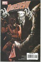 Daredevil #91 : Marvel Comics : January 2007