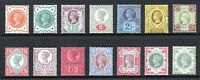 GB QV SG197-SG211 Jubilee Set to 1/- Very Fine Unmounted Mint/MNH Cat £1,040