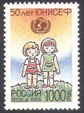 Russia 1996 UNICEF 50th/UN/Children/Welfare/Health/Education/Animation 1v n28541