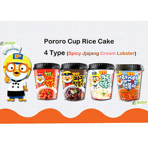 Pororo Korean Instant Cup Stir-fried Rice Cake Tteokbokki Korea Food Snack 4type