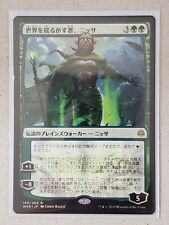 1x Nissa, Who Shakes the World JPN War of the Spark - NM Magic the Gathering