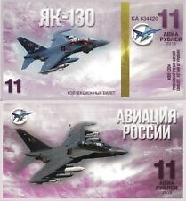 Russia-11 Yak-130 Advanced trainer / Light fighter 2010 (Mitten)
