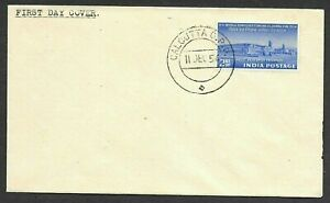 India World Forestry Congress at Dehra Dun FDC First Day Cover, Forest 1954
