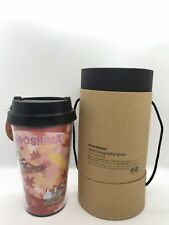 Starbucks JAPAN Hiroshima City Japan Geography Series 12 oz. Plastic Tumbler