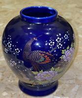 """Vintage Japan Cobalt Blue with Gold Peacock Floral Cherry Blossom Vase 6"""""""
