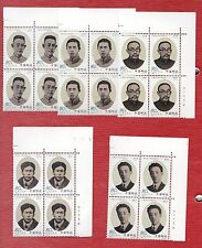 China 2001-11 Early Leaders Communist Party , Complete 4V, Blk of 4