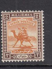 South Sudan 1921  2m SG 31 wmk multi cresent & star - lightly mounted mint