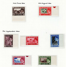 MALAYA STRAITS SETTLEMENTS 1964 JOHORE SULTAN SELECTION OF MNH STAMPS