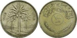 IRAQ 9 PIECE COMPLETE DENOMINATION COIN SET: 0.01 TO 1 DINAR, 1959-82