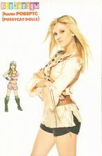 PUSSYCAT DOLLS ASHLEY ROBERTS RUSSIAN CENTERFOLD POSTER 2007 IN MINT CONDITION